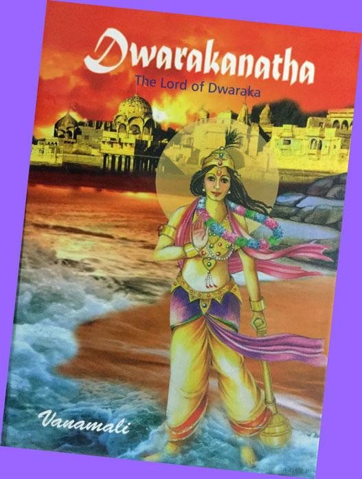 Dwarkanatha