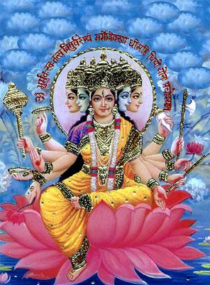 http://www.vanamaliashram.org/Gayatri22.jpg