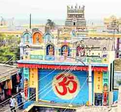 Kumari Devi Temple