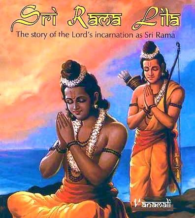 Sri Rama Lila Ramayana