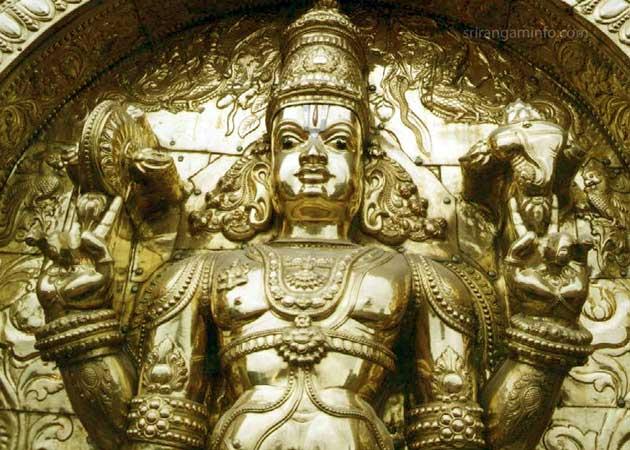 Srirangam-Renganathar